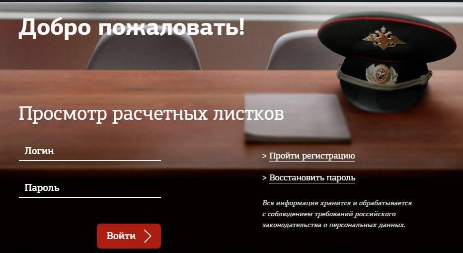 kabinet.jpg