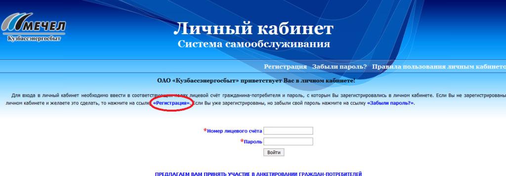 kuzbas-5-1024x356.png