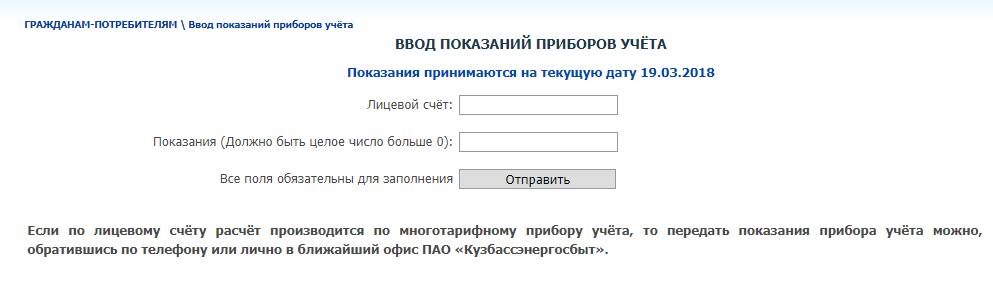 kuzbas-10.png
