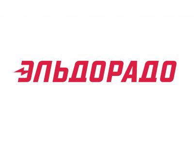 1585326112_eldorado-vhod-v-lichnyj-kabinet.png