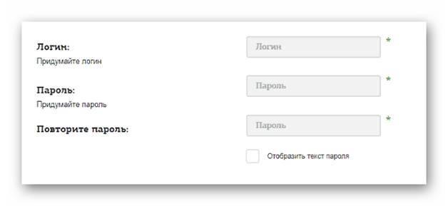 sberbank-strahovanie-4.jpg