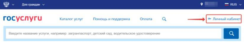 pensionnyj-fond-lichnyj-kabinet-6.jpg