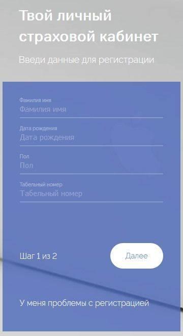 moezdorove-lichkabsber-1-360x658.jpg