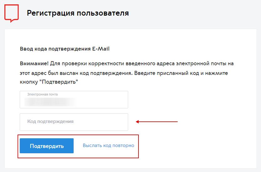 pgu-mos-ru-4.png