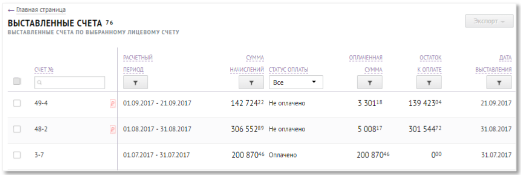 dlya-korporativnyx-klientov-megafon%20%289%29.png