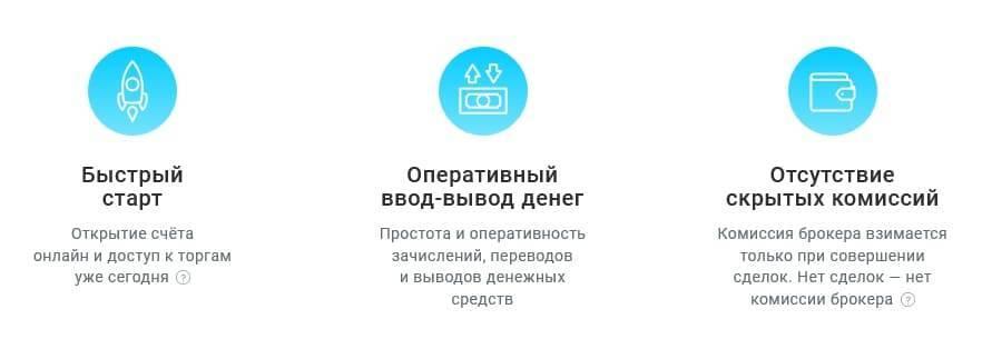 open-broker4.jpg