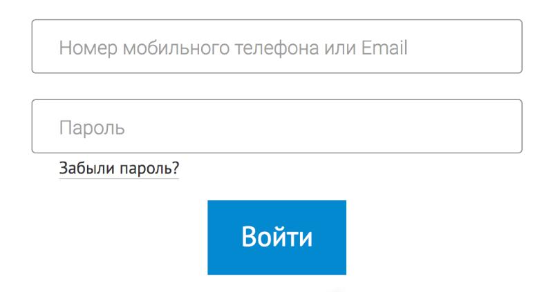 web-zaim-vhod.png