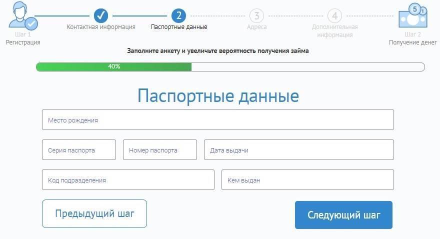 webzaim-4.jpg
