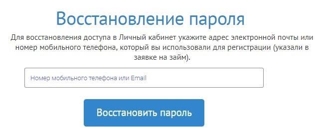webzaim-7.jpg