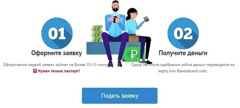 webzaim-5.jpg