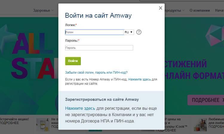 amway-lk.jpg