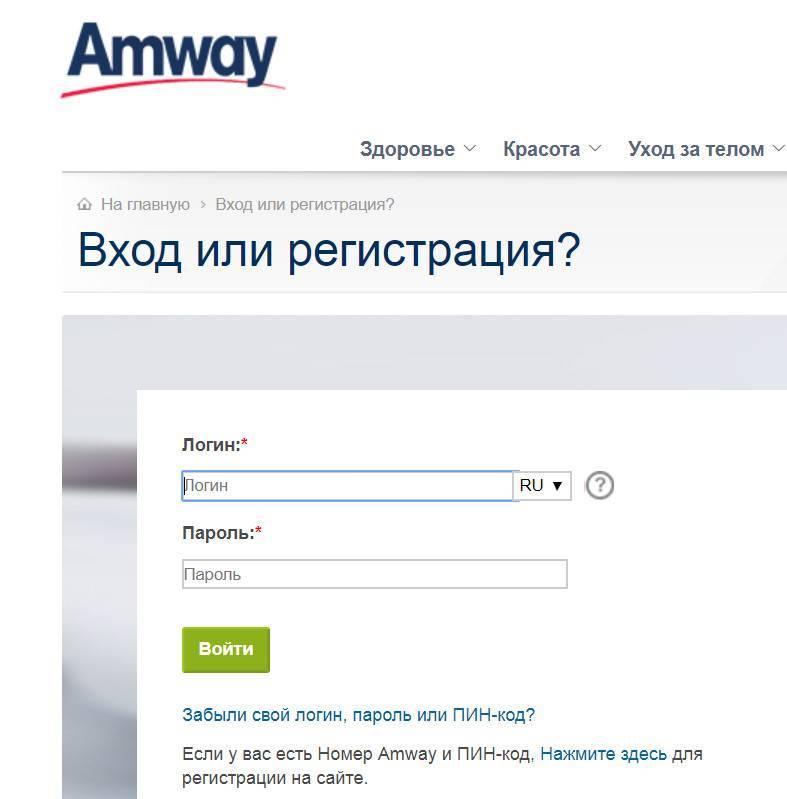 amway-lk3.jpg