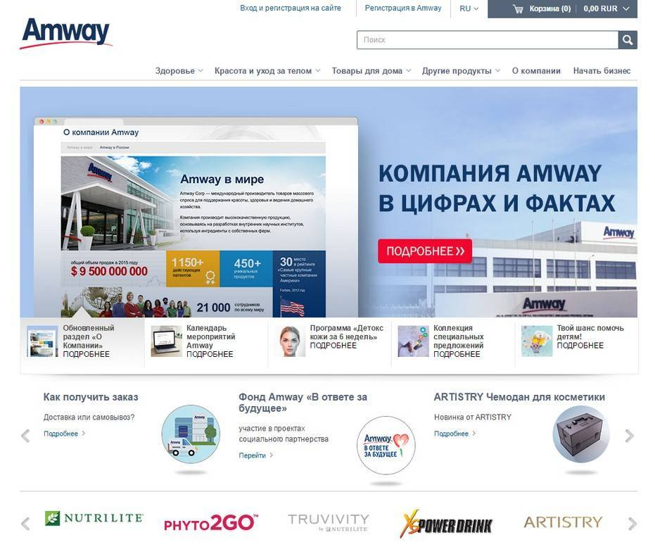 amway-lk4.jpg