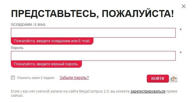 megacampus3.jpg
