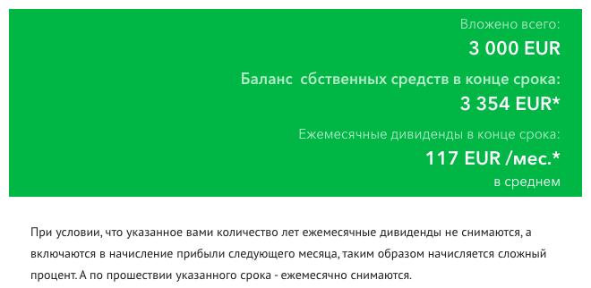 Snimok-ekrana-2020-03-19-v-20.29.24.png