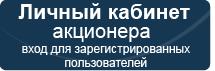ComHolder_enter_70%D1%85210.png