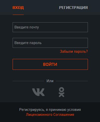 Varfejs-Warface-vhod-v-lichnyj-kabinet-akkaunta.png