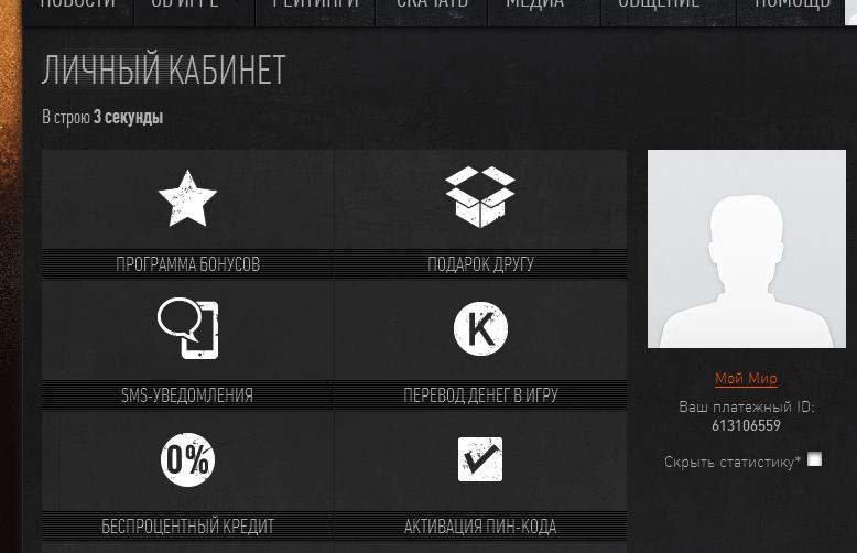 Vozmozhnosti-lichnogo-profilya-Varfejs.png