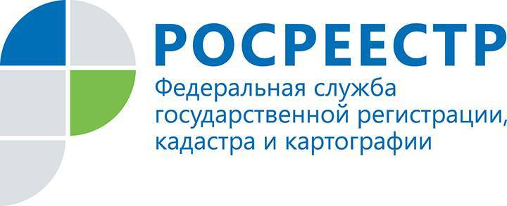 Logo_of_Rosreestr.jpg