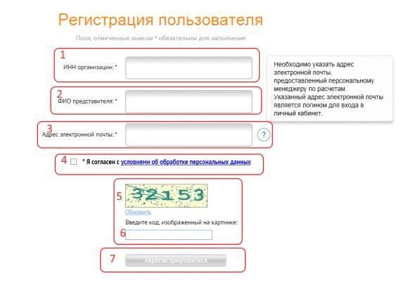 lichnyj-kabinet-tatenergosbyt7.jpg