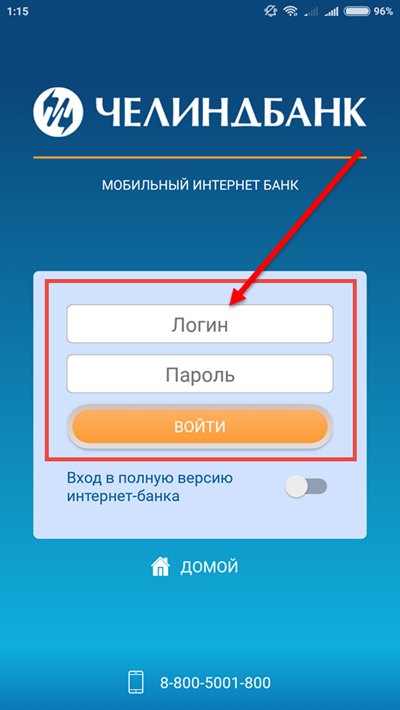 Chelind-bank-07.png