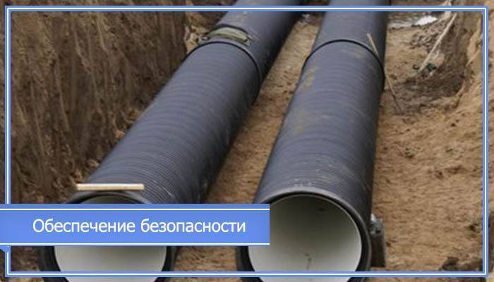 sayt-gorvodokanala-novosibirsk-lichnyiy-kabinet.jpg