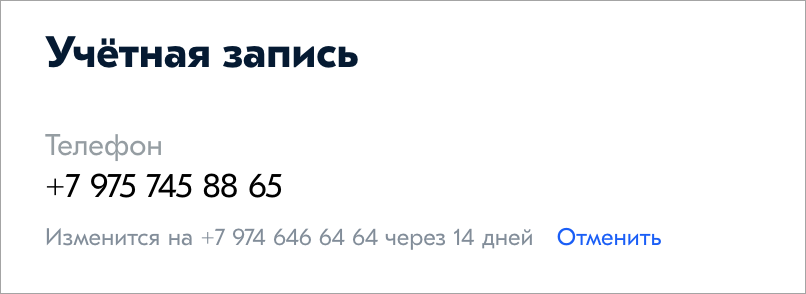 image+%282%29+%281%29+%281%29.png