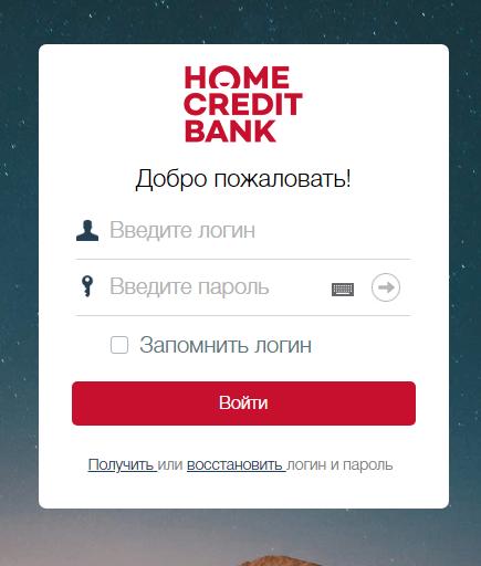 forma-vvoda-logina-i-parolya-dlya-vhoda.png
