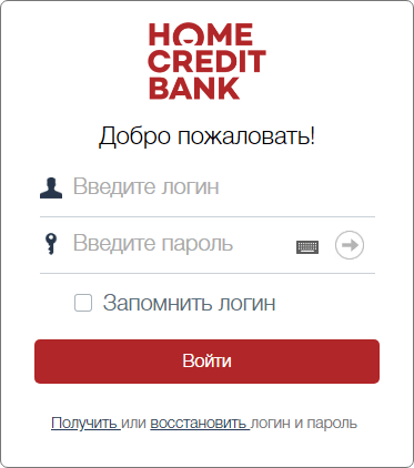 homecredit-vhod-v-kabinet.png
