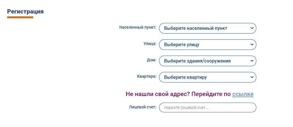 ric_ulyanovsk_lk_step1.jpg