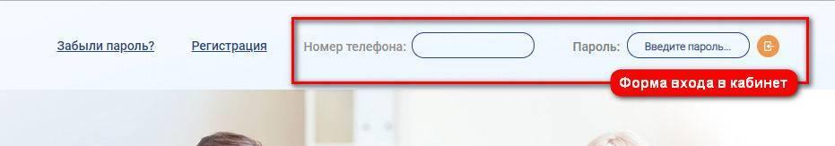 РИЦ-Ульяновск-показяния-счетчика-шаг1.jpg