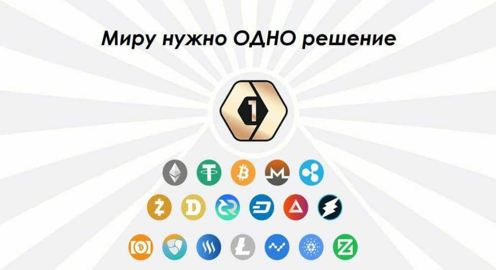 onelink-2.jpg