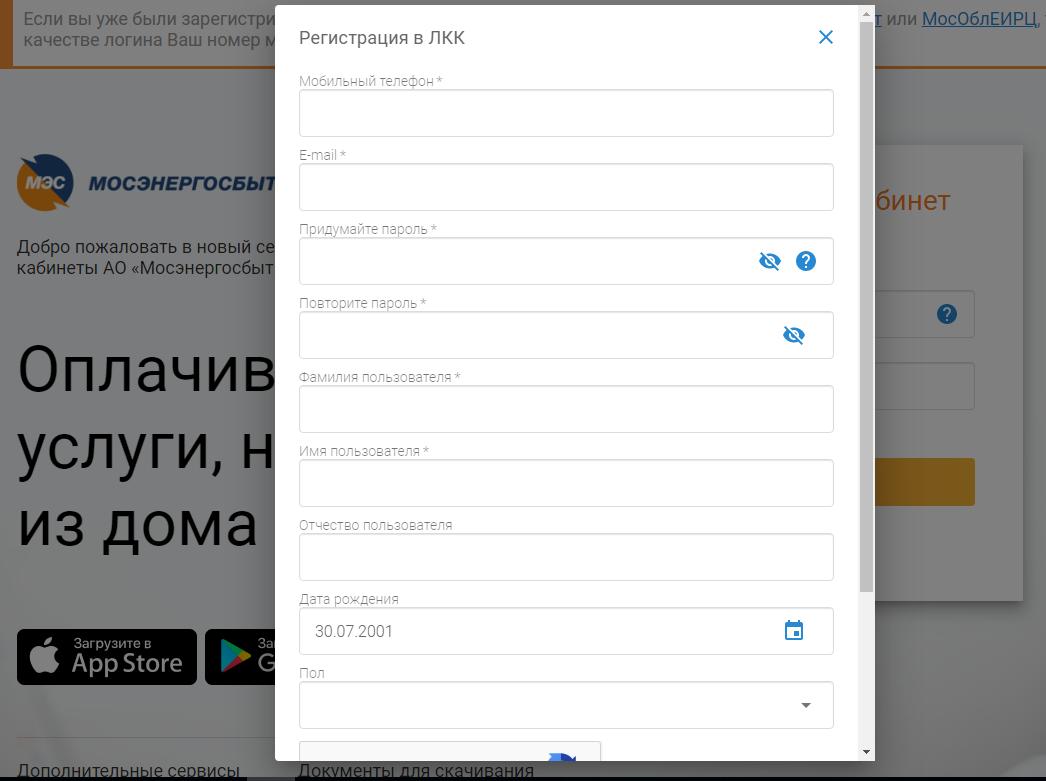 lichnyj-kabinet-energosbyt%20%282%29.png