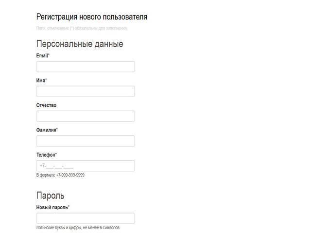 avtodor-platnye_dorogi5.jpg