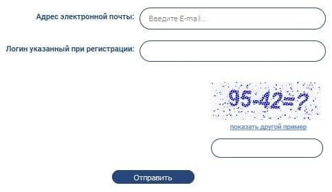 ric-dimitrovgrad2.jpg