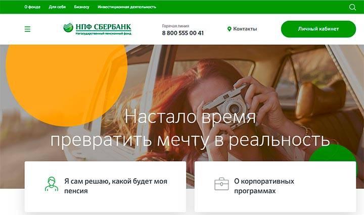 ofitsialnyj-sajt.jpg