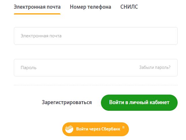 lichniy-kabinet-npf-sberbanka.png