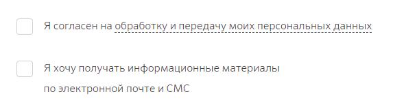 registraciya-npf-sberbanka-1.png