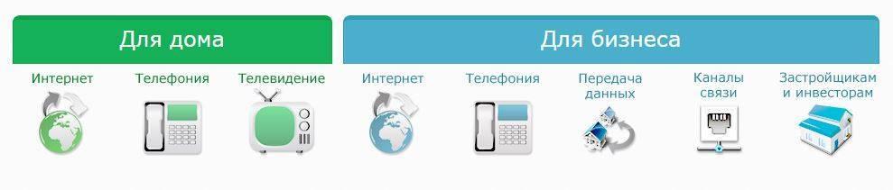 infolink-cabinet-2.jpg