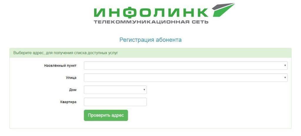 infolink-cabinet-3-1024x463.jpg