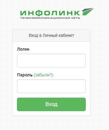 infolink-cabinet-4.jpg