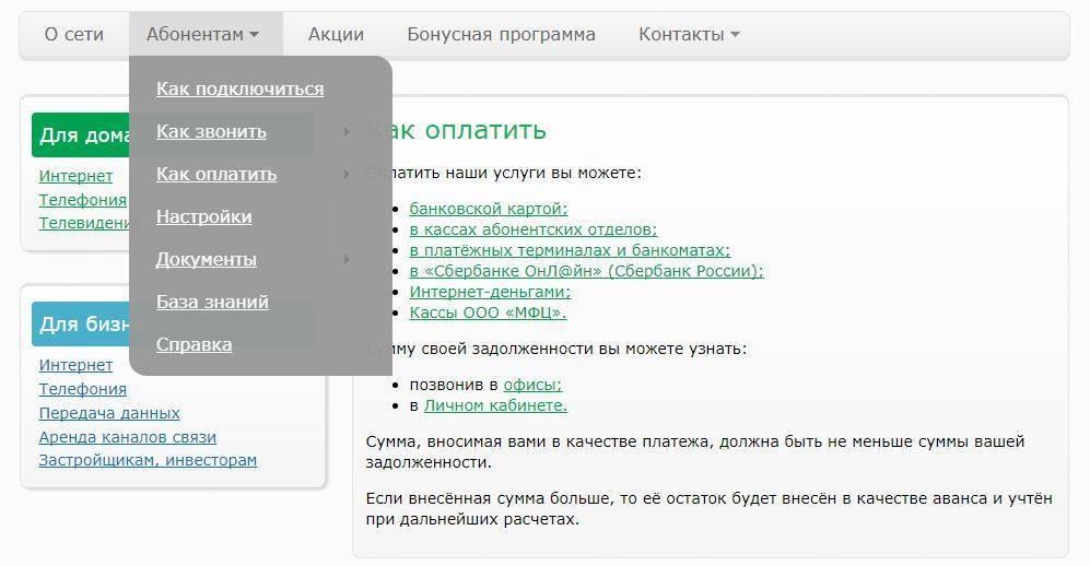 infolink-cabinet-5.jpg