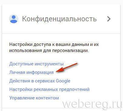 vhod-ak-google-13-406x365.jpg
