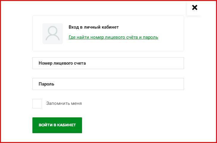 zhilfond-krasnoyarsk_3.jpg