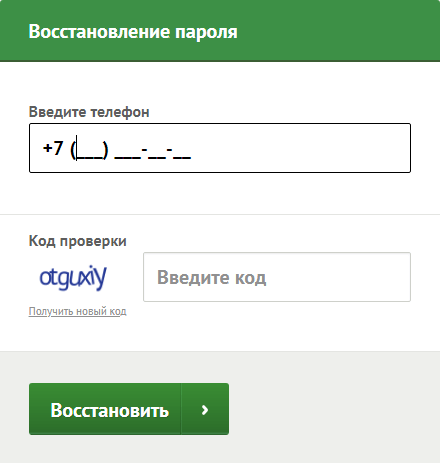 platiza-vosstanovlenie-parolya.png