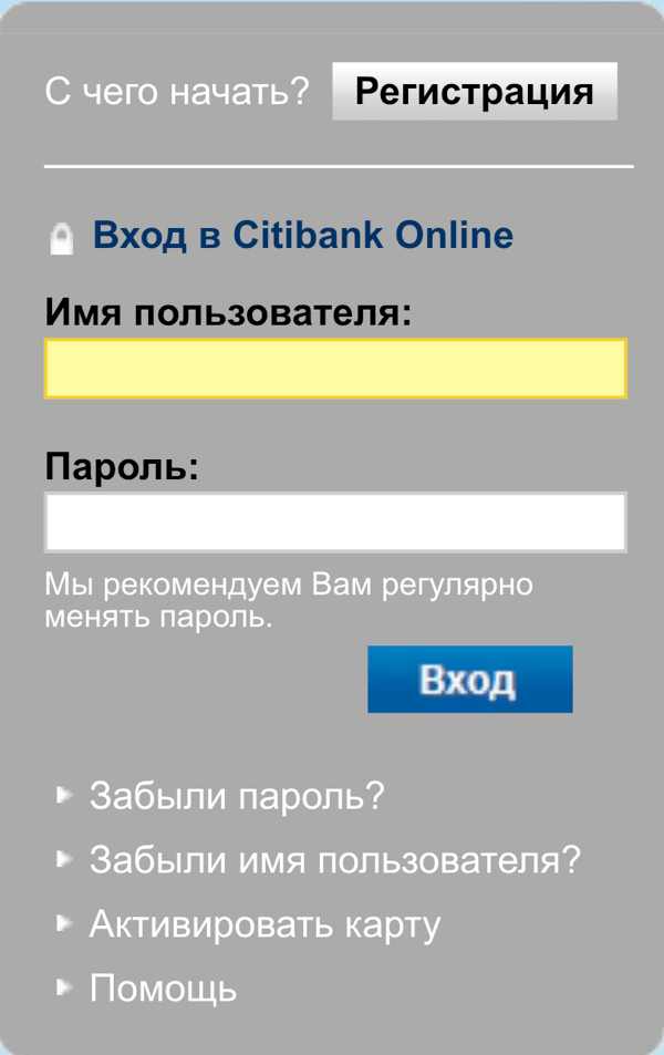 citibank-vhod.png