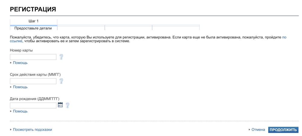 register-citibank1.png