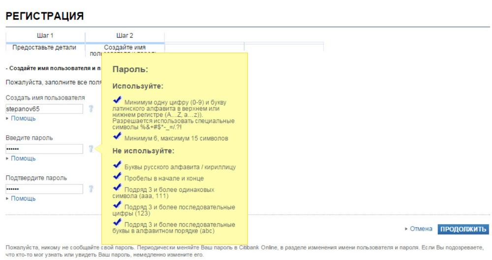 register-step3.png