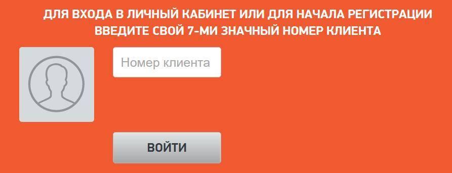 lkk-lesk-ru-lichnyj-kabinet.jpg
