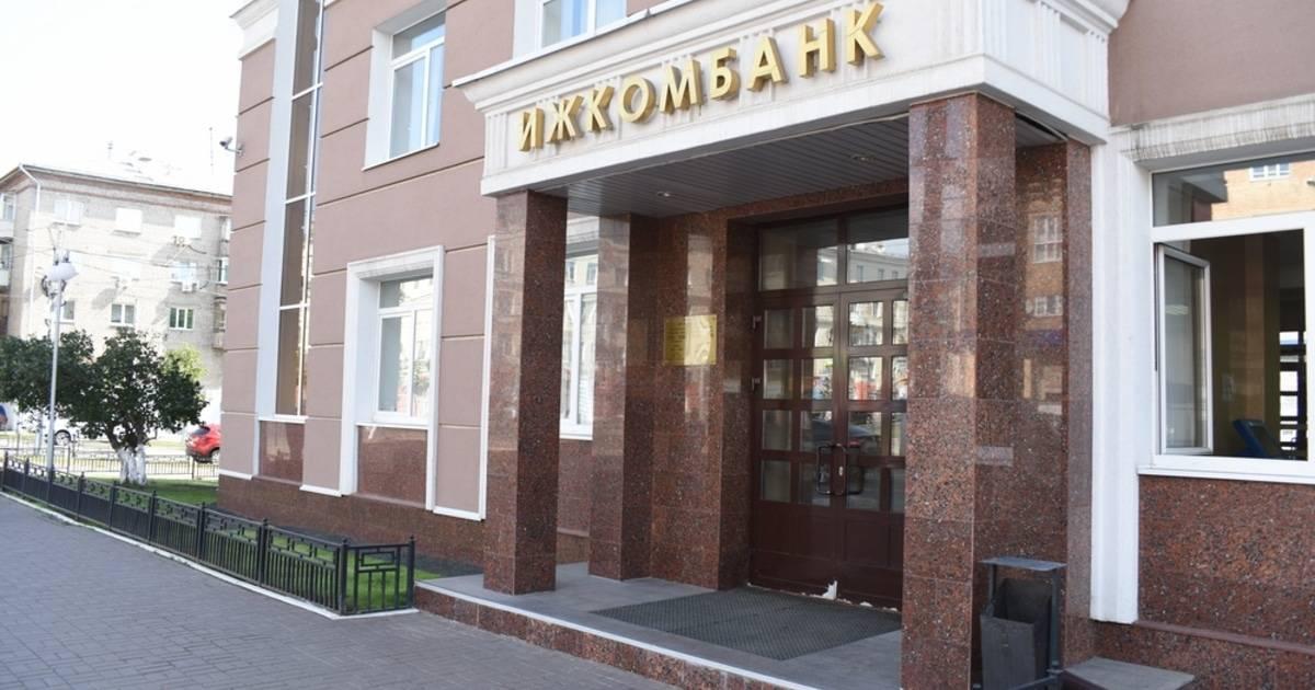 fasad_izhkombank-1.jpg